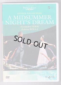 画像1: 【訳あり】中古DVD/アメリカンバレエシアター 真夏の夜の夢