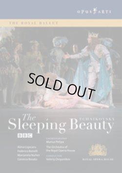 画像2: 【ディスクのみ】中古DVD/英国ロイヤル・バレエ「眠れる森の美女」プロローグ付・全3幕(輸入版)