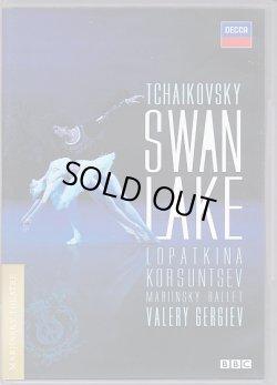 画像1: 新品DVD/チャイコフスキー『白鳥の湖』 ロパートキナ コルスンツェーフ&マリインスキー劇場バレエ団