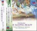 中古CD/チャイコフスキー:バレエ「眠りの森の美女」全曲 リチャード・ボニング指揮