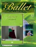 中古DVD/パリ・オペラ座バレエ「シルヴィア」(バレエDVDコレクションVOL.12 )