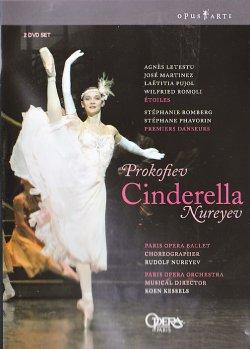 画像1: パリ・オペラ座バレエ「シンデレラ」全3幕 ヌレエフ版(輸入版)
