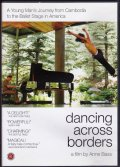 中古DVD/dancing across borders(輸入版)