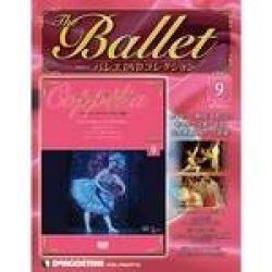 画像1: 中古DVD/オーストラリア・バレエ団「コッペリア」(バレエDVDコレクションVOL.9 )