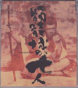 画像1: 中古CD/劇団☆新感線「髑髏城の七人 アカドクロ」