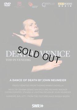 画像1: 中古DVDジョン・ノイマイヤー「ヴェニスに死す」ハンブルク・バレエ【輸入盤】
