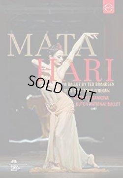 画像1: 中古DVD/オランダ国立バレエ 「マタ・ハリ」【輸入盤】
