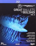 中古ブルーレイ/ボリショイ・バレエ「GREAT BALLETS OF BOLSHOI VOL.2」