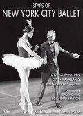 中古DVD/Stars Of New York City Ballet: Bell Telephone Hour Telecasts 1959-1966 ニューヨーク・シティ・バレエのスターたち