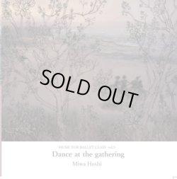 画像1: 中古レッスンCD/星美和 MIWA HOSHI MUSIC FOR BALLET CLASS Vol.9 Dance at the gathering