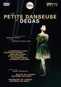 中古DVD/パリ・オペラ座バレエ 「ドガの踊り子」(輸入版)