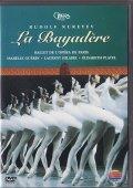 中古DVD/パリ・オペラ座バレエ「ラ・バヤデール 全3幕」(国内版)