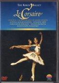 中古DVD/キーロフ・バレエ 『海賊 全3幕』