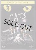 中古DVD/ミュージカル・CATS(キャッツ)2枚組
