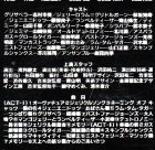 他の写真1: 中古CD/劇団四季「CATS キャッツ」ロングラン・キャスト版